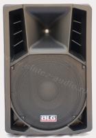 Активные акустические системы BLG