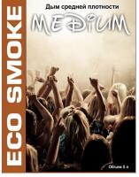 Жидкость для дым машин MEDIUM ECO SMOKE 5л