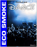 Жидкость для дым машин DANCE ECO SMOKE 1л.