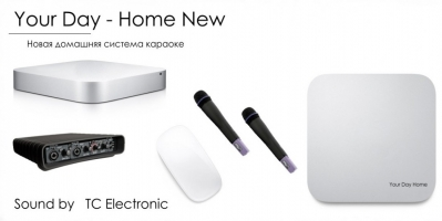 Система YOUR DAY - Home New