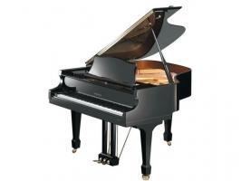 Samick NSG158D/EBHP - рояль